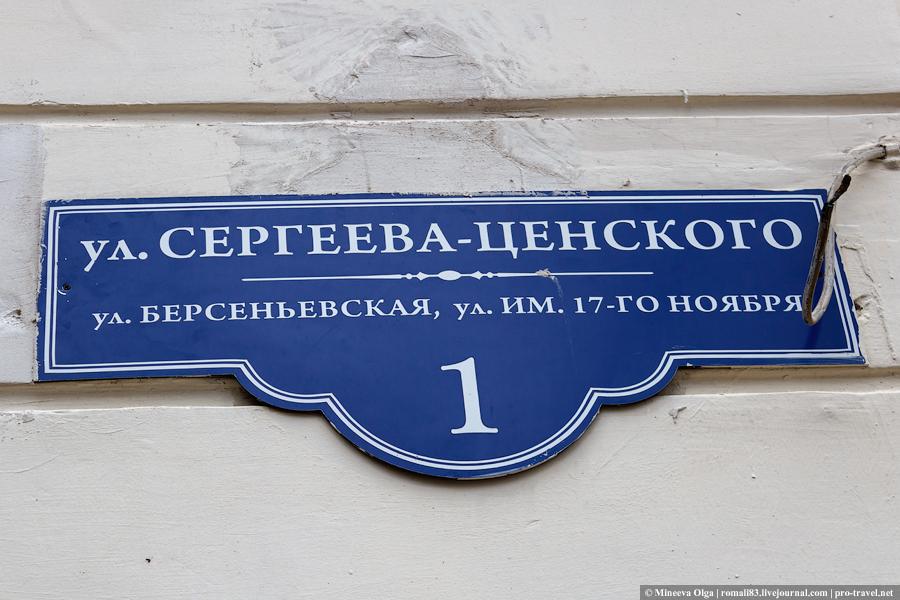 Ленинский район Севастополя