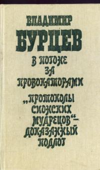 1991431.jpg