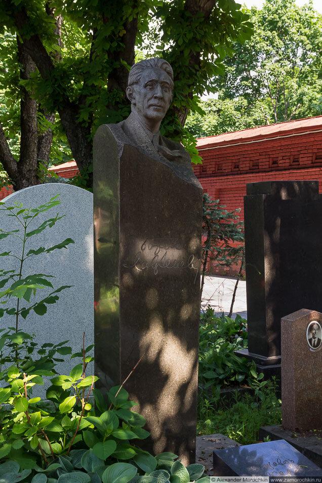 Могила Бориса Лавренёва на Новодевичьем кладбище