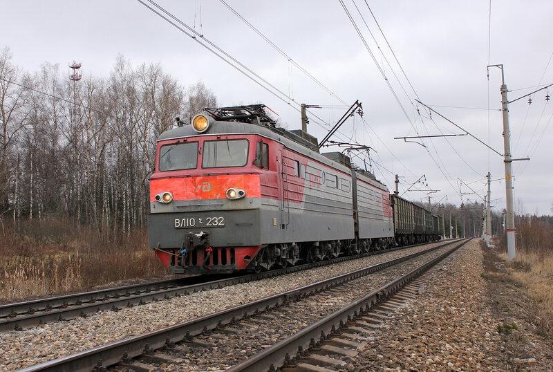 ВЛ10у-232