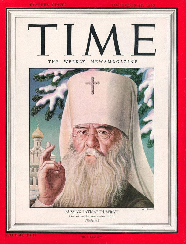 Патриарх Сергий, журнал ТАЙМ, русская Православная церковь