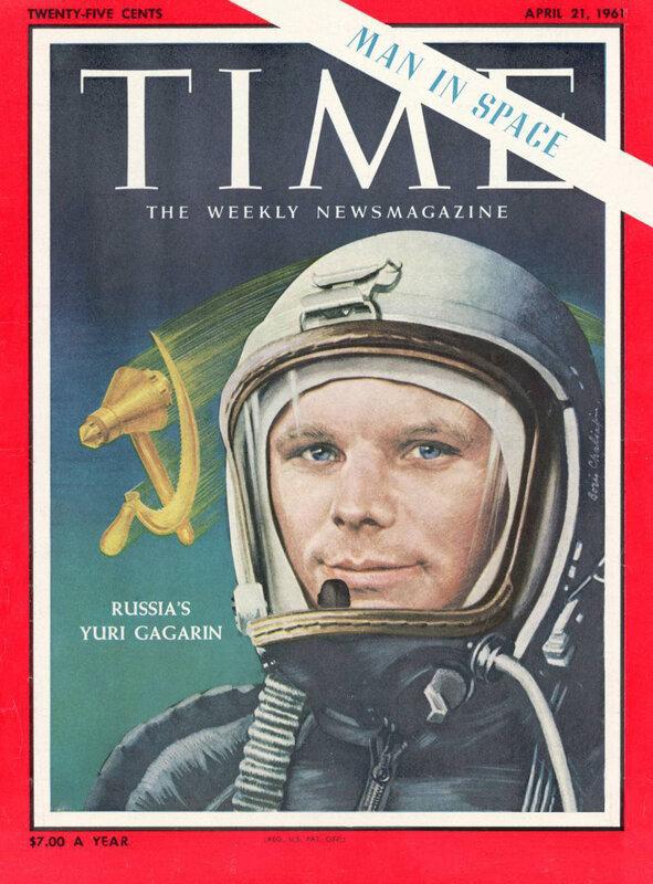 Юрий Гагарин, журнал ТАЙМ, Гагарин в космосе, русские в космосе, первый человек в космосе, русский космос