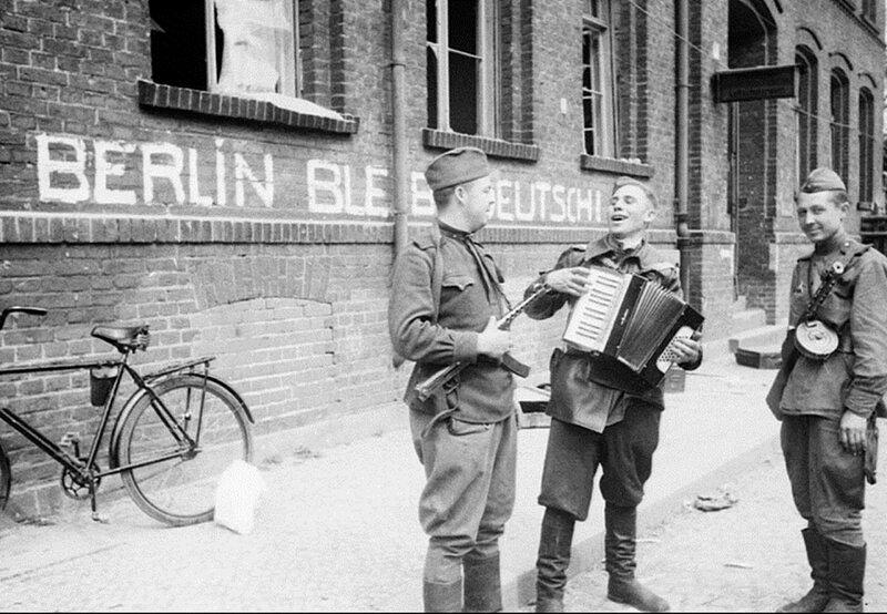 Советские солдаты в Берлине, битва за Берлин, взятие Берлина, бои за Берлин, Берлин 1945