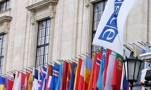 Сербия становится председателем ОБСЕ