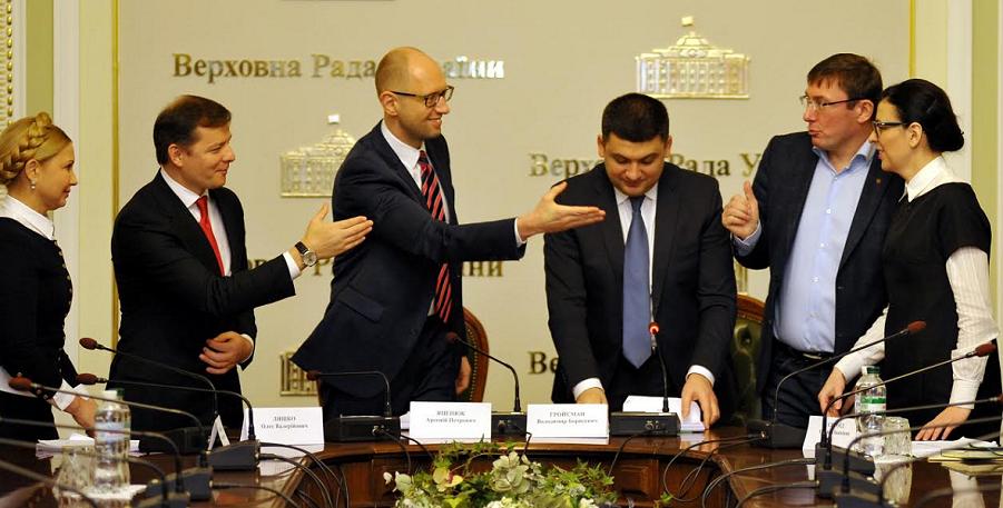 Коалиция 5 партий, соглашение.png