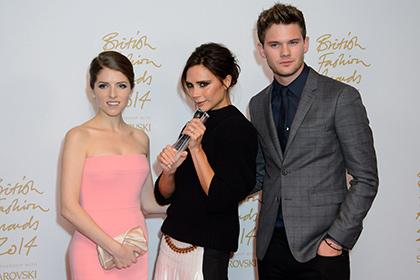 В Лондоне состоялось вручение премий за модные достижения-2014