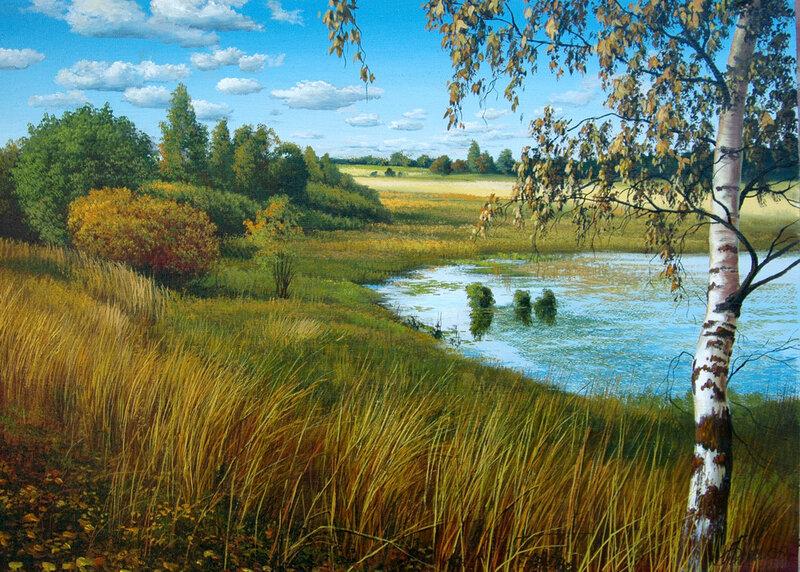 Ранняя осень. Былич Александр Леонидович