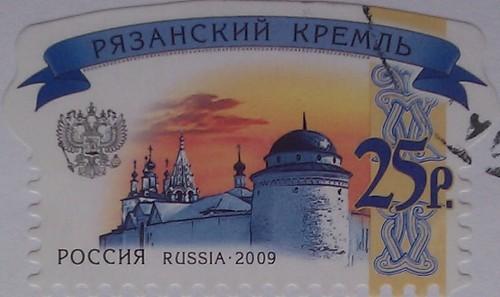 кремль 25
