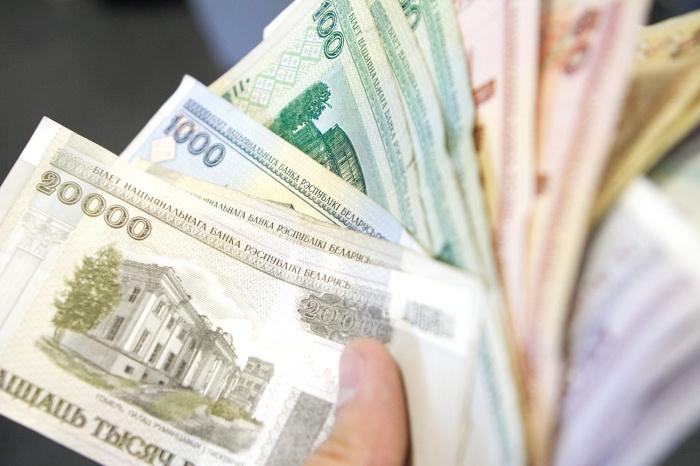 НацБанк Инфляция в Беларуси до конца 2015 года составит 15-18