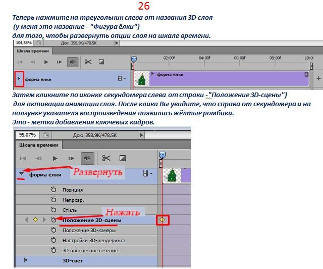 https://img-fotki.yandex.ru/get/15575/231007242.1c/0_1151b2_2d170111_orig