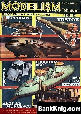 Журнал Modelism 1988 No 1 jpg (300 dpi) 800x1100 25,6Мб