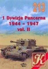 Книга 1 Dywizja Pancerna 1944 - 1947 Vol. II / 1th Armored Division 1944-47 vol. II (Militaria 213)