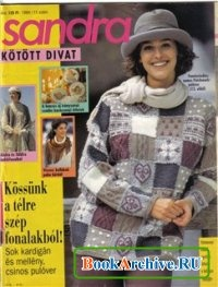 Sandra Kotott Divat №11 1994.