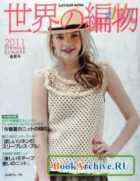 Книга Lets Knit Series Spring Summer 2011.