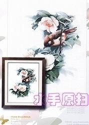Журнал I love cross stitch ZXL-007 Yuhina Occipitalis