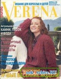 Verena 1998 №04