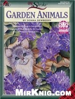 Книга Garden Animals (one stroke)