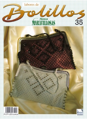 Книга Labores Bolillos 35 (плетение на коклюшках)
