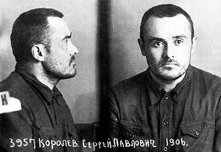 Королёв Сергей Павлович во время следствия