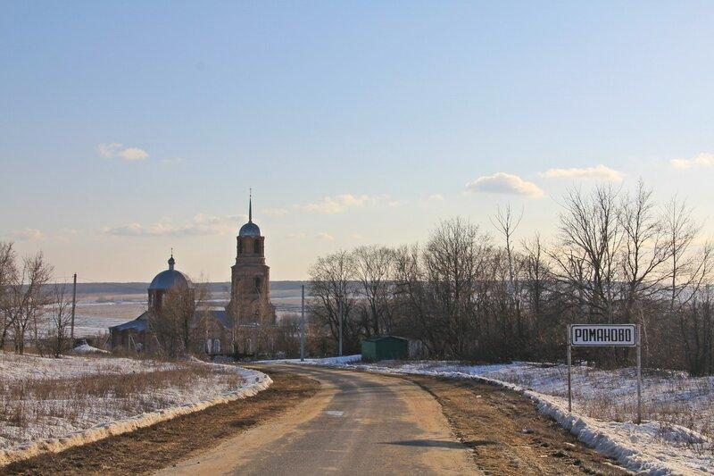 оформлении история с тёплое лебедянского района липецкой области это
