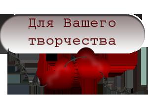 логотип34.png