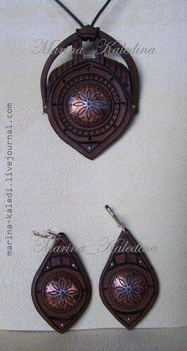 Комплект (16) с металлической фурнитурой