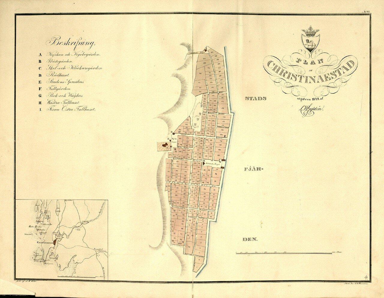 Кристинестад.1842