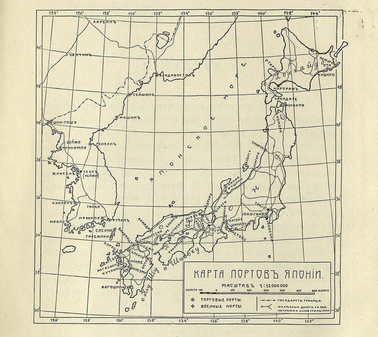 01. Карта портов Японии