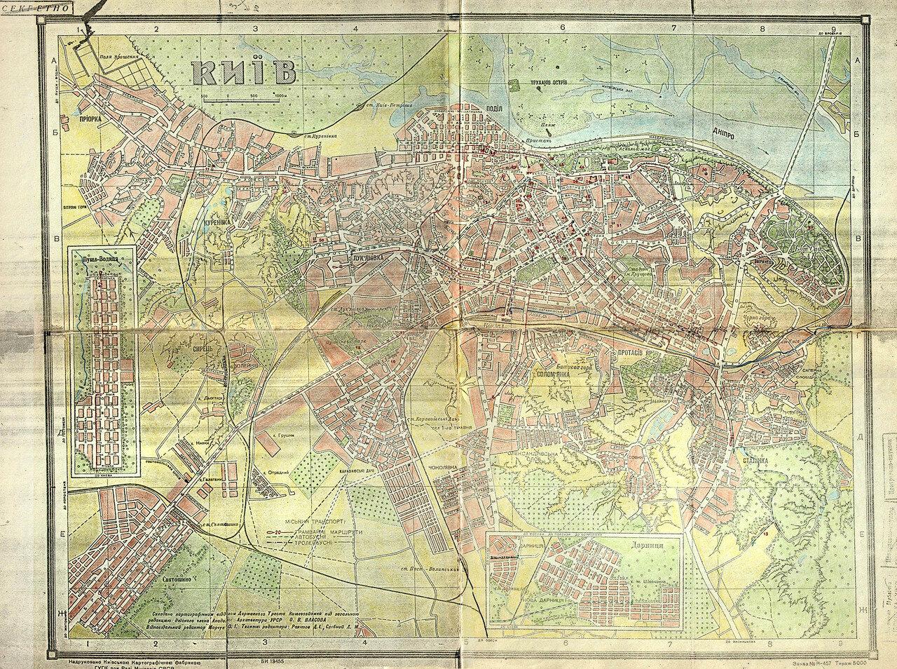 1947. Карта города