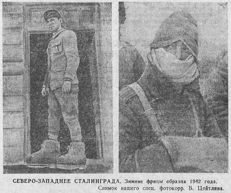 «Красная звезда», 4 декабря 1942 года, как русские немцев били, потери немцев на Восточном фронте, немецкий солдат, письма гитлеровских солдат, немцы о восточном фронте