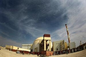 Иран каждый месяц будет получать $700 млн