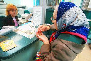 Минтруда может внести поправки в систему начисления пенсий