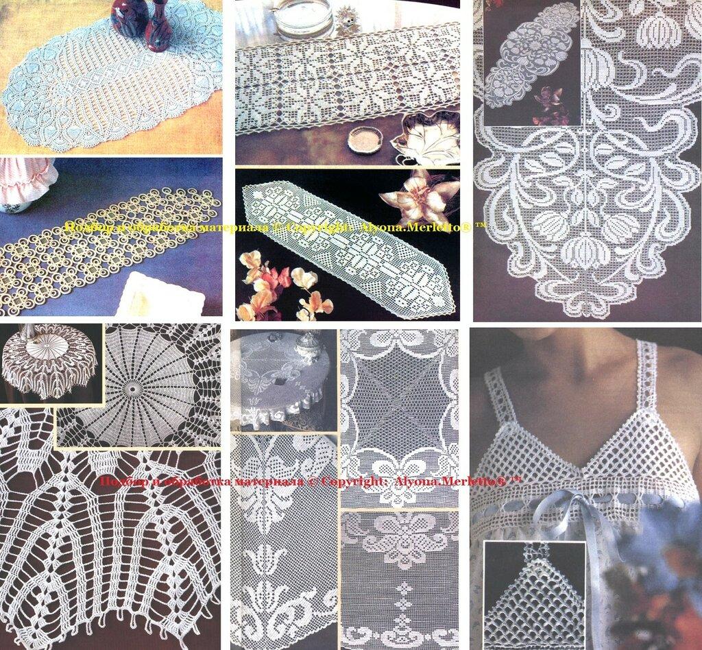 Вязание с ализе для женщин 760