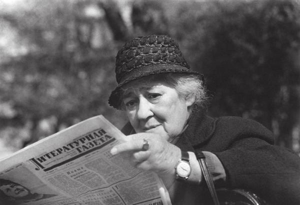 Ф. Г. Раневская. Автор Богданов Владимир, 1968.jpg