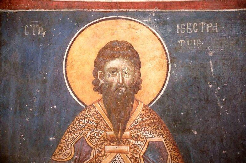 Святой мученик Евстратий Севастийский. Фреска монастыря Грачаница, Косово, Сербия. Около 1320 года. Фрагмент.