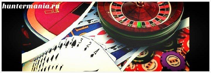 Новое онлайн-казино. Новые возможности