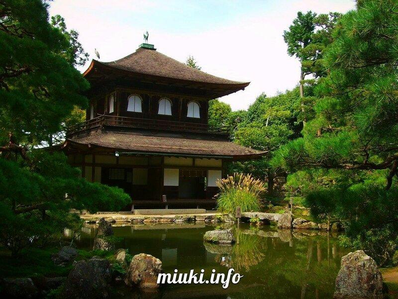 Храм Гинкаку-дзи (Ginkaku-ji Temple)