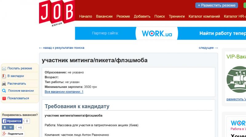 https://img-fotki.yandex.ru/get/15576/163146787.48d/0_14bb81_5683cb7f_orig.png