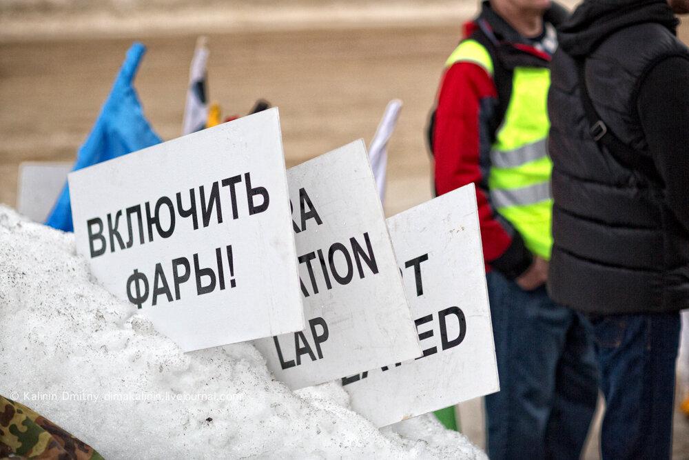 23 февраля Москва, Ипподром. Гонка Звезд «За рулем» 2015.