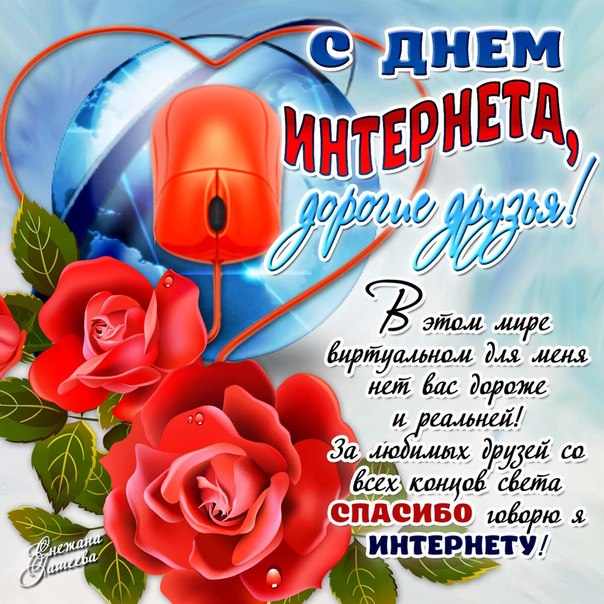https://img-fotki.yandex.ru/get/15576/185714632.75/0_ef2b0_755b7a70_orig.jpg
