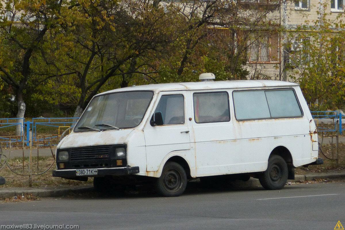 РАФ-22038