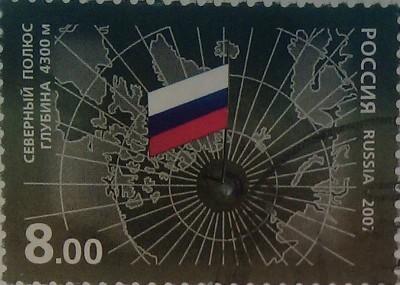 2007 северн полюс 8.00