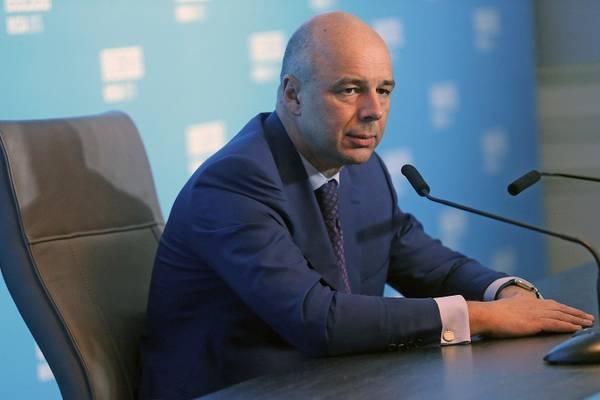 Силуанов: РФнебудет реструктурировать долг Украинского государства