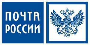 Почта России совершенствует технологии доставки почтовых отправлений