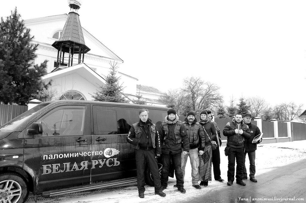 Паломнический тур Белая Русь-Ночные Волки