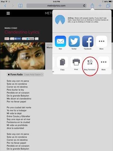 iPad-Translate-Extension.jpg