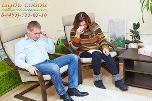 Подростковый психолог - Apoi.ru