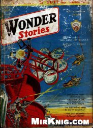 Журнал Wonder Stories (April, 1932)