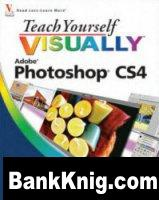 Книга Teach Yourself VISUALLY Photoshop CS4