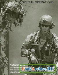 Книга Special Operations.
